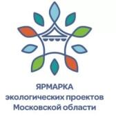 Жители Дмитровского округа смогут поучаствовать в конкурсе экопроектов